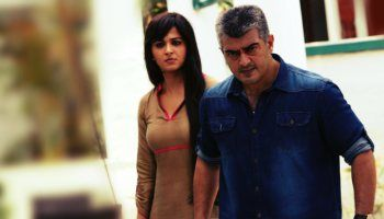 yennai arindhaal unbiased review