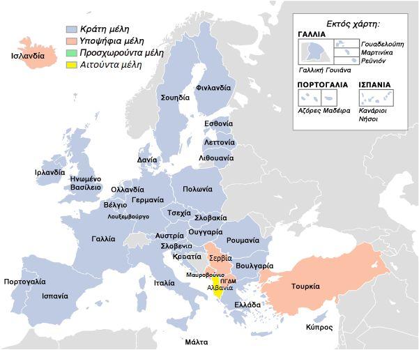 Αρχείο:Map of EU27+CANDIDATES.png