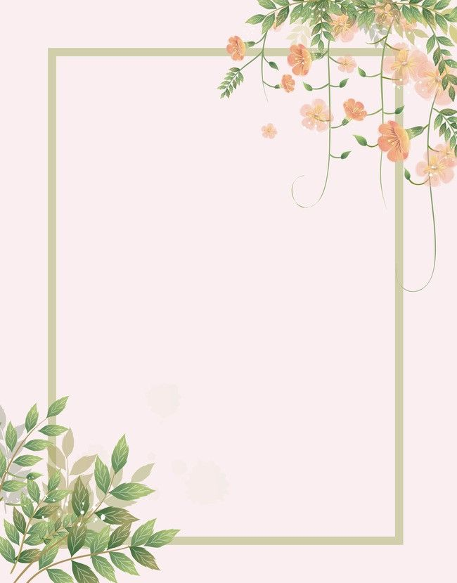 Vector Watercolor Painted Fresh Flowers Border Background Material