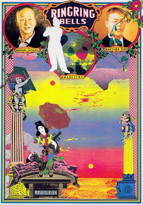 Japanese Poster: JASRAC Ring Ring Bells. Tadanori Yokoo. 1988