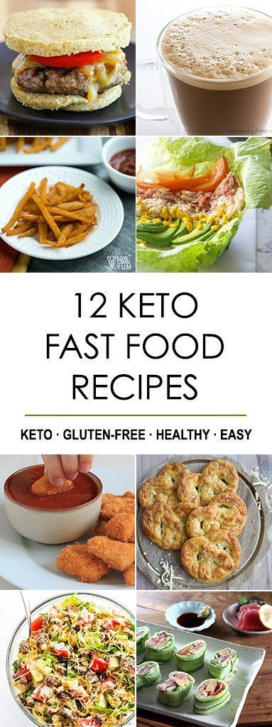 12 Keto Fast Food Recipes for a Low-Carb Diet. Do you ever struggle with finding low-carb keto fast food options? Don't worry, finding keto-friendly fast food is easier than you think!