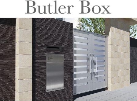 戸建て用の宅配ボックス