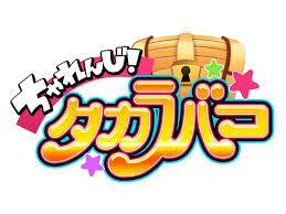 ロゴデザイン ゲーム - Google Search