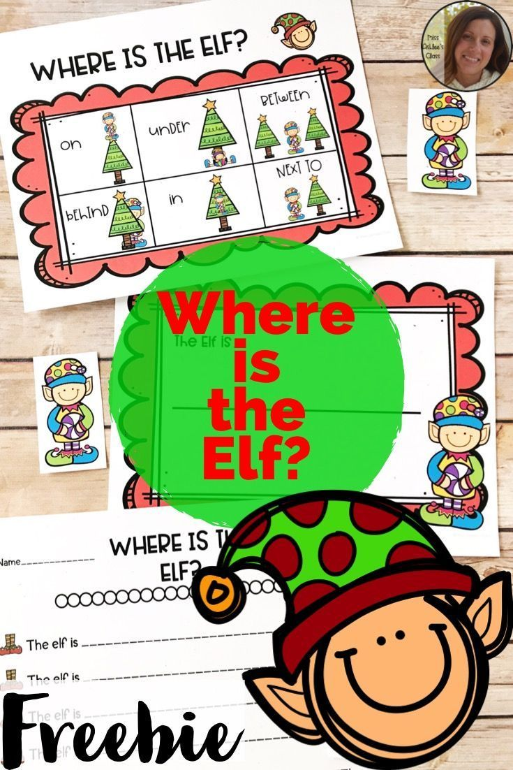 Elf Actions FREEBIE | The place is the Elf? | Particular Schooling Useful resource