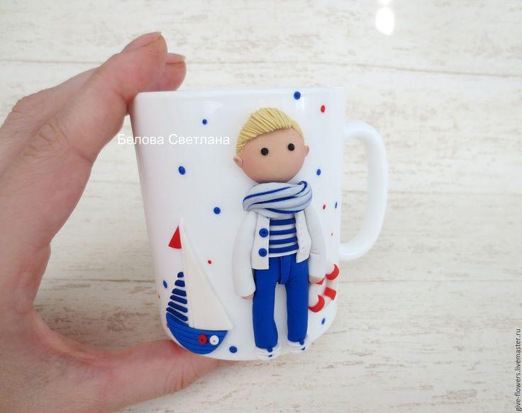 Купить Кружка Морячка и Моряк девочка и мальчик - тёмно-синий, белый, красный, кружка в подарок