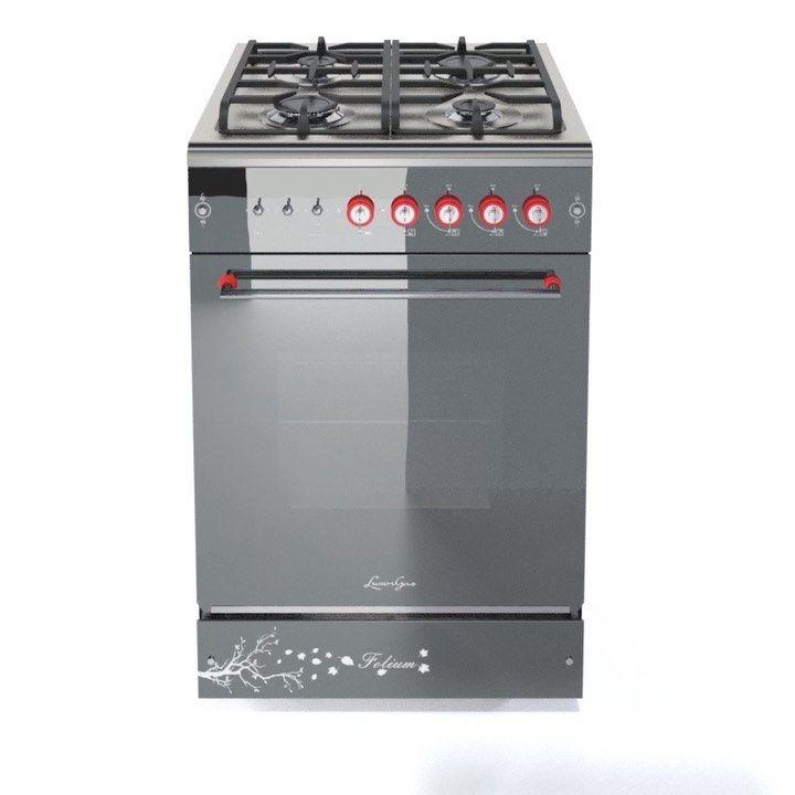 Ganadora Al Mejor Diseno Argentino 2019 Cocina Folium Conocela En Todos Nuestros Locales Kitchen Appliances Kitchen Home