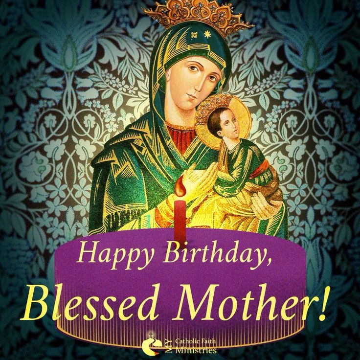 Mary 9/8 Blessed mother, Happy birthday wishes, Images