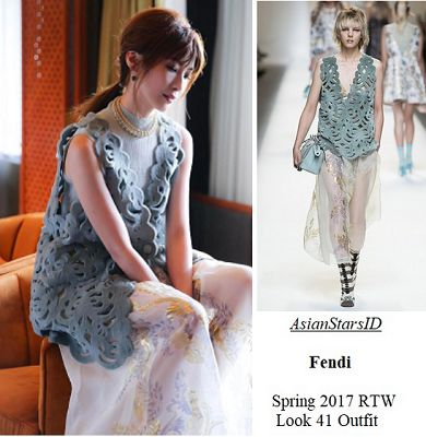 ICON Singapore February 2017 Issue - Jeanette Aw: Fendi Spring 2017 RTW Look 41 Outfit Photo: @jeanetteaw, @voguemagazine, Yannis Vlamos / @Indigital.tv  For more and/or where to buy this item, visit asianstarsid.com  #jeanetteaw #vogue #yannisvlamos #indigitaltv #fendi #fashion #singapore #sg #mediacorp #actress #asianstarsid #iconsingapore #spring2017 #rtw #outfit #photoshoot #top #sleeveless