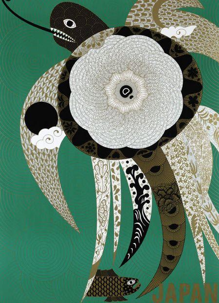 Área Visual - Blog de Arte y Diseño: Kazumasa Nagai: Referente del diseño japonés