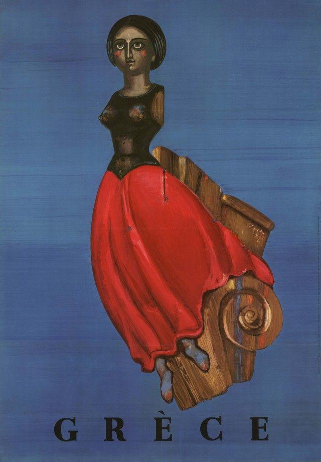 1973, ΚΡΗΤΗ, έκδοση ΕΟΤ, καλλιτ. σύνθεση: Θ. Πανταλέον, φωτ.: Ν. Μαυρογένης.