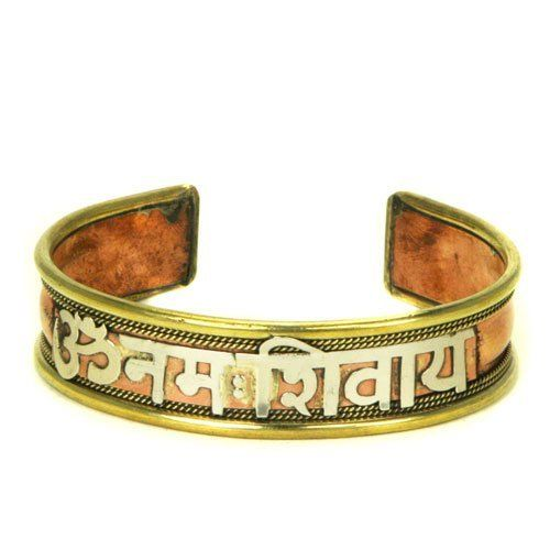 Brass/copper Om Namah Shivay Bracelet by Om Etc.. $8.95. A charming bracelet made of brass/copper with Om Namah Shivay Mantra on the front. Fine finish and detail, this bracelet is made in India. The bracelet is little more than 0.5 inch wide and has a 6.5 inches circumference. Due to the metallic properties of copper, slight green coloration may occur initially due to moisture.
