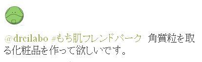 """♡ヽ(• × • × •)ノ♡"""""""