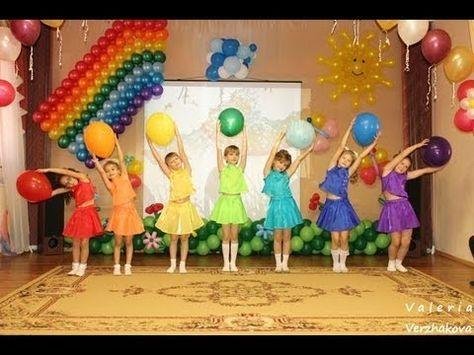 Танец цыплят (Видео Валерии Вержаковой), средняя группа - YouTube