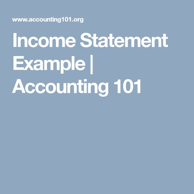 Income Statement Example   Accounting 101