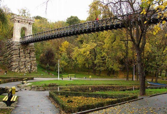 Nicolae Romanescu Parkı, Craiova, Romanya