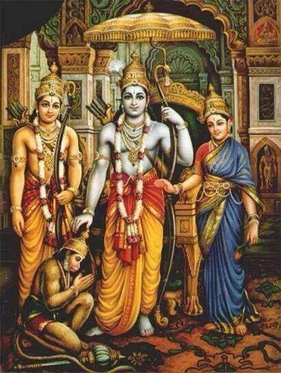 Shri Ram, Lakshman, Sita Devi and Hanuman - Raja Ravi Varma painting