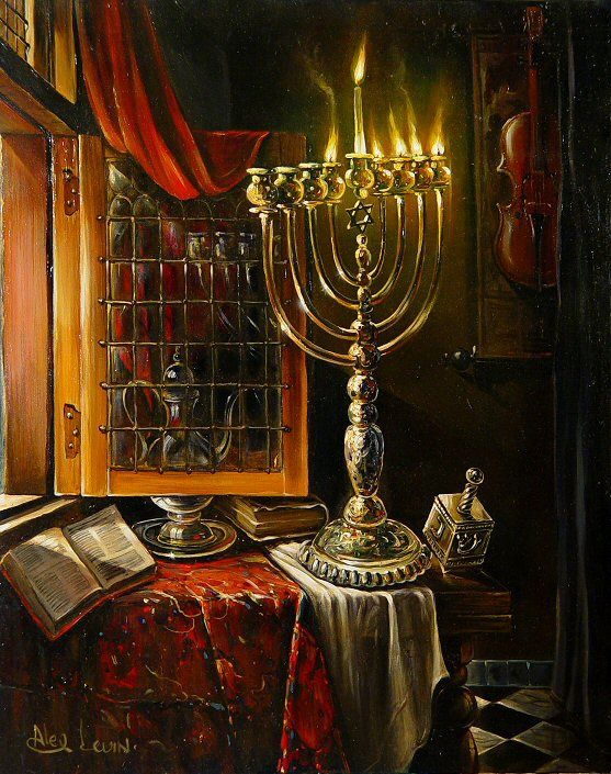 Chanukah by Alex Levin
