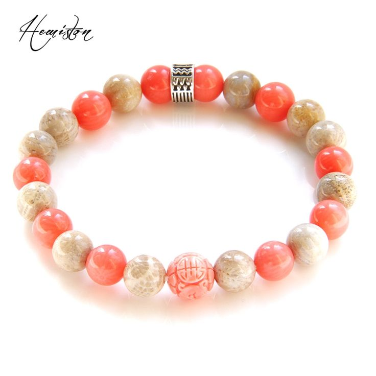 Thomas Colorful Material Mix Featuring Pink Coral Jasper Hieroglyphic Bead Bracelet, Mysterious Jewelry Gift for Women TS B357