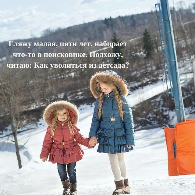 На фото бренд PULKA. Не только красивые, но и теплые, дышащие пуховики и куртки!  #silverspoonfashion #silverspoonkids #silverspoonrussia #цдм #детскийшопинг #шопингсдетьми #детскиймагазин #семья #семейныйдосуг #всейсемьей #покупки #покупкидлядетей #бытьмамой #детскаямода #десткиебренды #стильдлядетей #москвадетям #дети #pulka #pulkakids #зима #детизимой #зимняяодеждадлядетей #холоданестрашны #создановроссии #подарки #новыйгод #распродажа