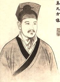 Sun Simiao (581-682) was a prominent physician of the Tang Dynasty. He began to learn to read and write at 7 years old and liked commenting on the thoughts of Lao Zi,