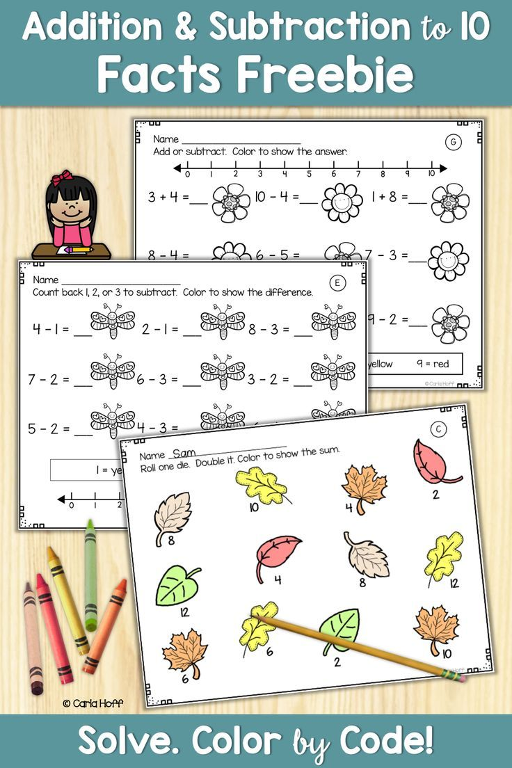 Fun Free Worksheets For Addition And Subtraction Facts Within 10 Add Or Subtract Th Addition And Subtraction Subtraction Addition And Subtraction Worksheets [ 1104 x 736 Pixel ]