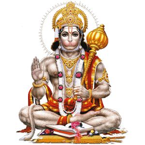 Hanuman Dwadash Naam Stotram ||Hanuman Mantra
