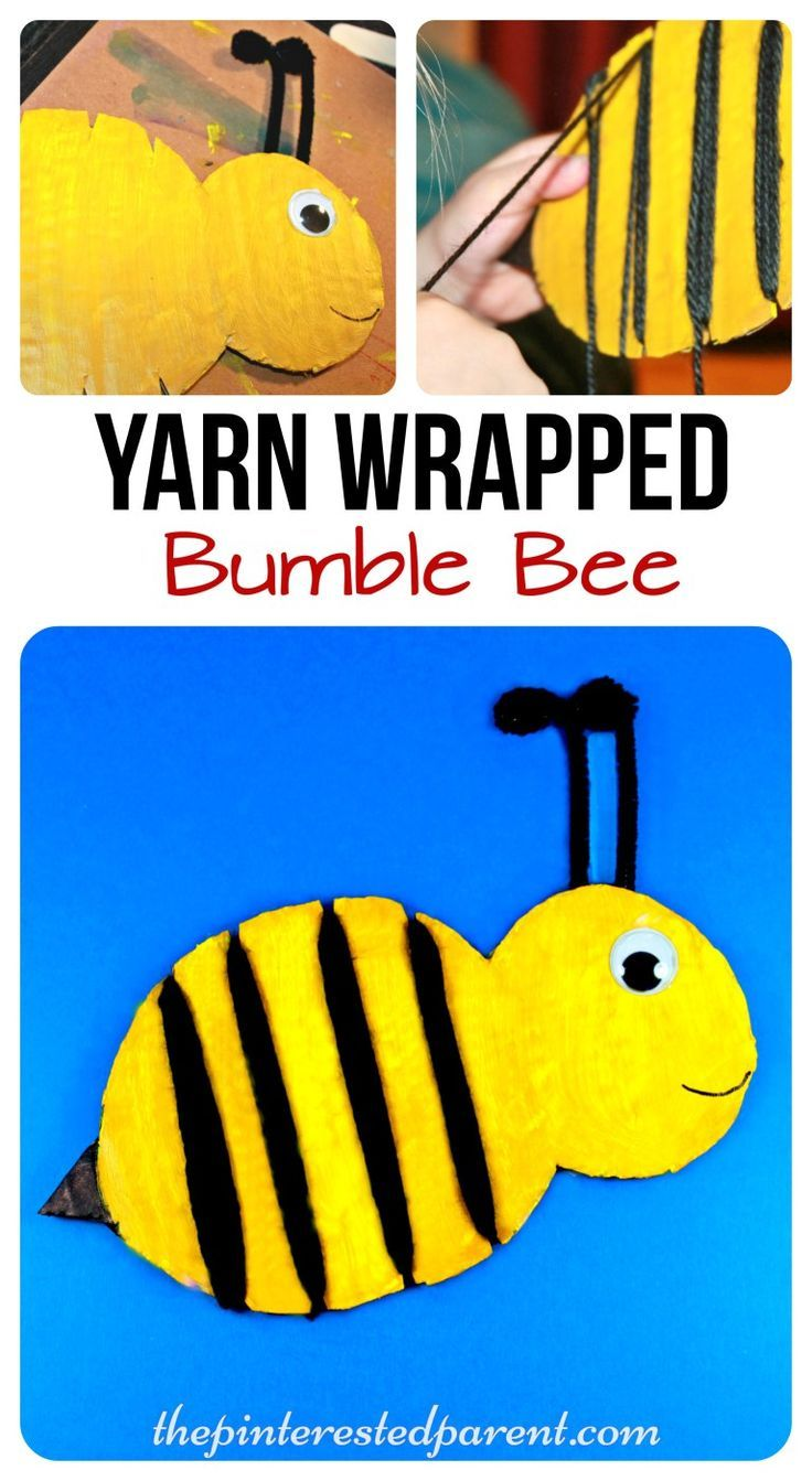 Craft bumble bee - Yarn Wrapped Bumble Bee Craft For The Kids A Cute Spring Or Summer Craft