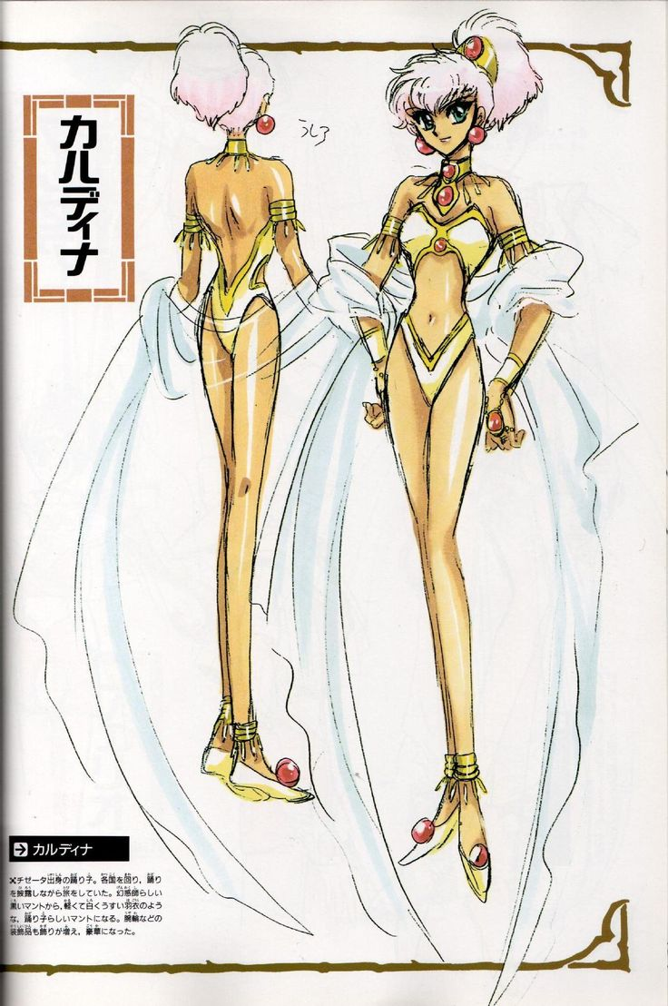 CLAMP, Magic Knight Rayearth, Magic Knight Rayearth: Materials Collection, Caldina, Character Sheet