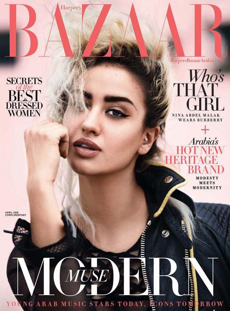 Nina Abdel Malak by Silja Magg for Harper's Bazaar Arabia April 2016