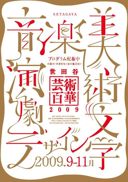音樂 poster