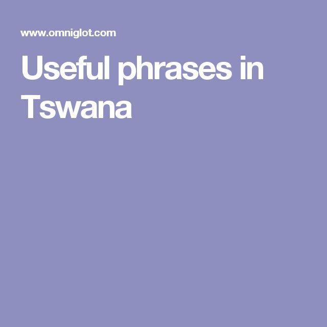 Useful phrases in Tswana
