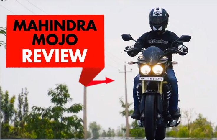 The Mahindra Mojo is not just an unconventional looking motorcycle but the first time that an Indian manufacturer has built a sports tourer like this. Our peanut sized racer takes a break from his chicane life & heads to Coorg to cover over 1000kms on the Mahindra Mojo and this is what he thinks about it.  #Mahindra #Mojo #PowerDrift #Review