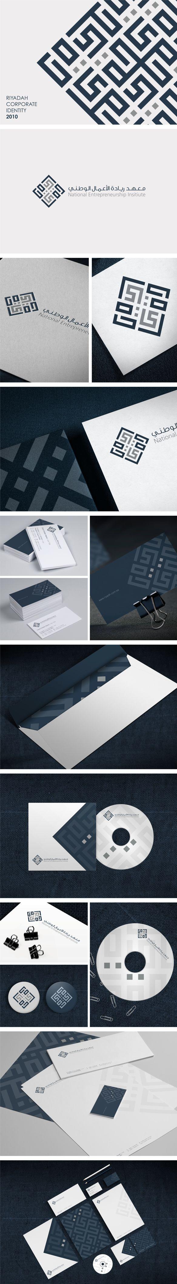 Riyadah Identity // Branding by Mohd Almousa, via Behance - love the geometric lettering of the logo.
