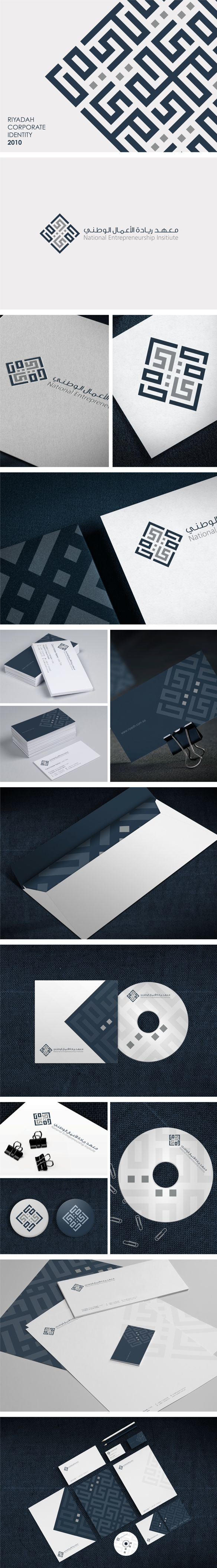 Riyadah Identity // Branding by Mohd Almousa, via Behance - love the geometric lettering of the logo.