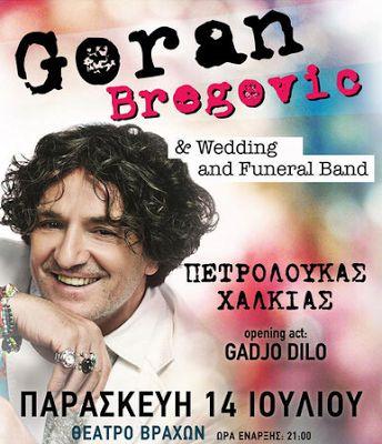 Planet Stars: Goran Bregovic & Wedding and Funeral Band KAI Πετρ...