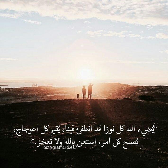 همسات عشق القلوب Heartfelt Quotes Picture Quotes Islamic Quotes