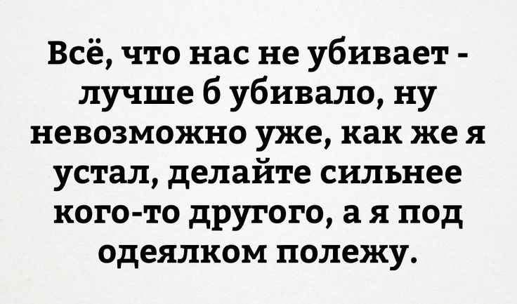 Яна Захарова | ВКонтакте