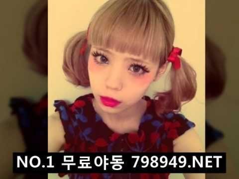 도신닷컴( 798949.NET )도신닷컴 주소 19동영상추천