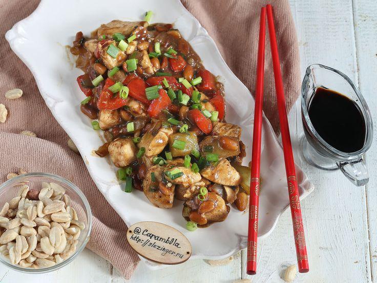 Полезный обед: курица с арахисом в соевом соусе | Рецепты правильного питания - Эстер Слезингер