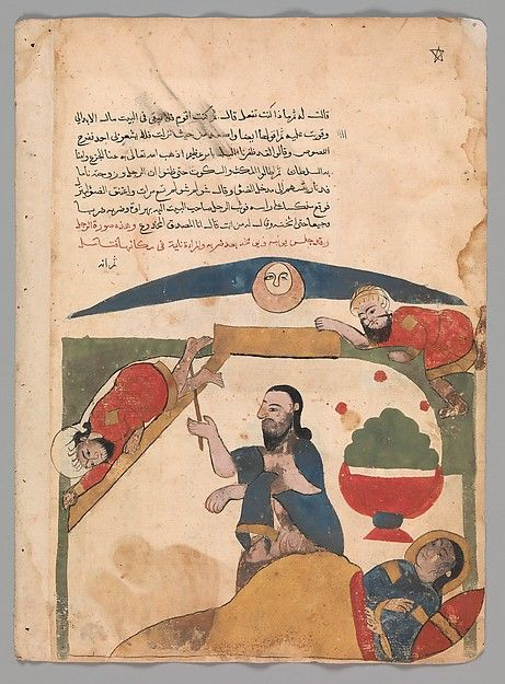 """The Thief Falls Through the Skylight in the Bedroom"", Folio from a Kalila wa Dimna 18th century Geography: Egypt or Syria"