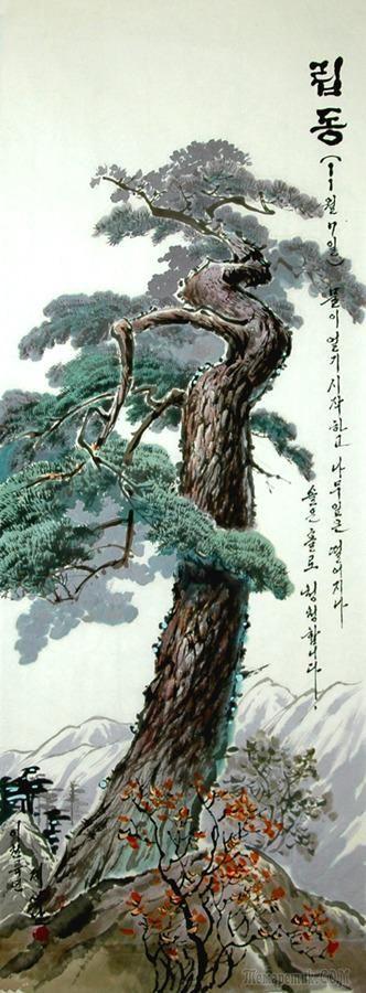 Корейская живопись. Ке Сон Нам - Ke Sung Nam (계성남). КНДР. Акварель