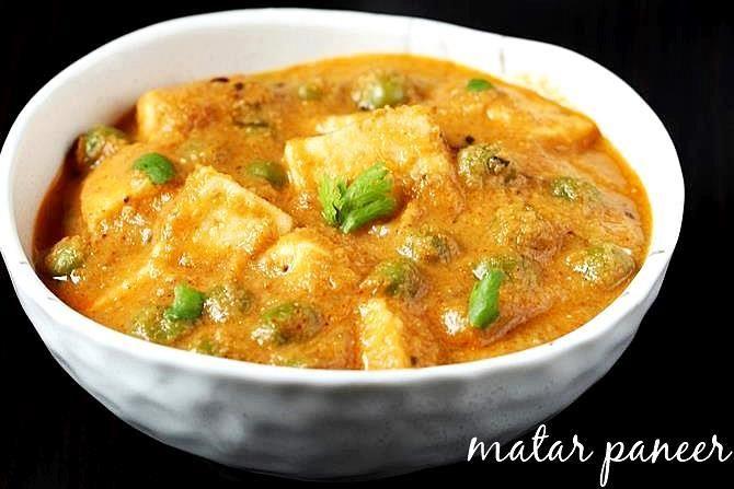 Matar paneer recipe | How to make paneer mutter masala recipe