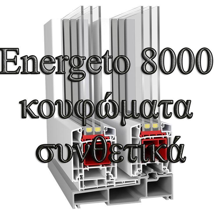 <p>Στο+άρθρο+αυτό+θα+σας+δείξουμε+προιόντα+συνθετικών+κουφωμάτων+της+εταιρείας+Aluplast.+Πρόκειται+για+τα+Energeto+8000+κουφώματα+συνθετικά.+Στα+συνθετικά+κουφώματα+Energeto+8000+το+βάθος+της+κατασκευήςείναι+στα+85mm,+που+αποτελεί+μία+εξαιρετική+επιλογή+εξαιτίας+των+πολύ+καλών+χαρακτηριστικών+που+διαθέτει+το+σύστημα+του.+Είναι+εξαιρετικό+σχεδιασμένο+συνθετικό+κούφωμα+…</p>