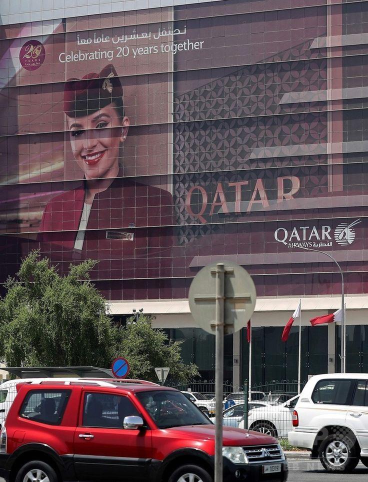 カタールの首都ドーハ الدوحة Doha   にあるカタール航空 الخطوط الجوية القطرية Qatar Airways のビル(2017年6月6日撮影)。(c)AFP ▼6Jun2017AFP|サウジアラビアとバーレーン、カタール航空の営業許可取り消し http://www.afpbb.com/articles/-/3131062