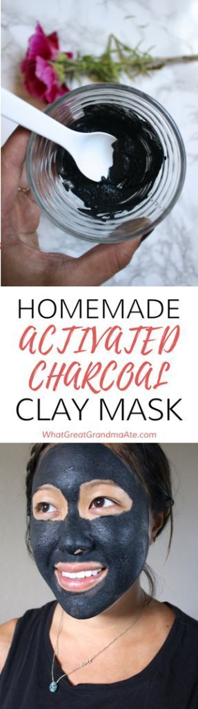 Want to get in on the charcoal mask trend? Try this DIY charcoal mask recipe.