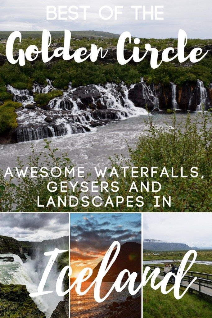 Iceland is an incredible country to visit if you love being outdoors. One of the most impressive areas is the Golden Circle, with its geysers, waterfalls and epic landscapes. Check out this post for everything you need to know about this awesome destination.