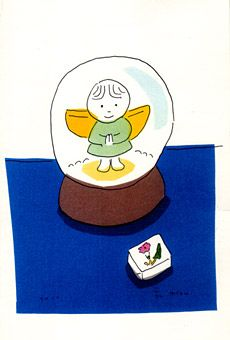 illustration by ANZAI Mizumaru (1942-2014), Japan 安西水丸