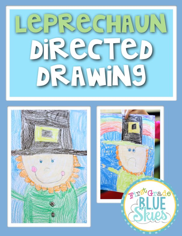 Leprechaun Directed Drawing FREEBIE!!!