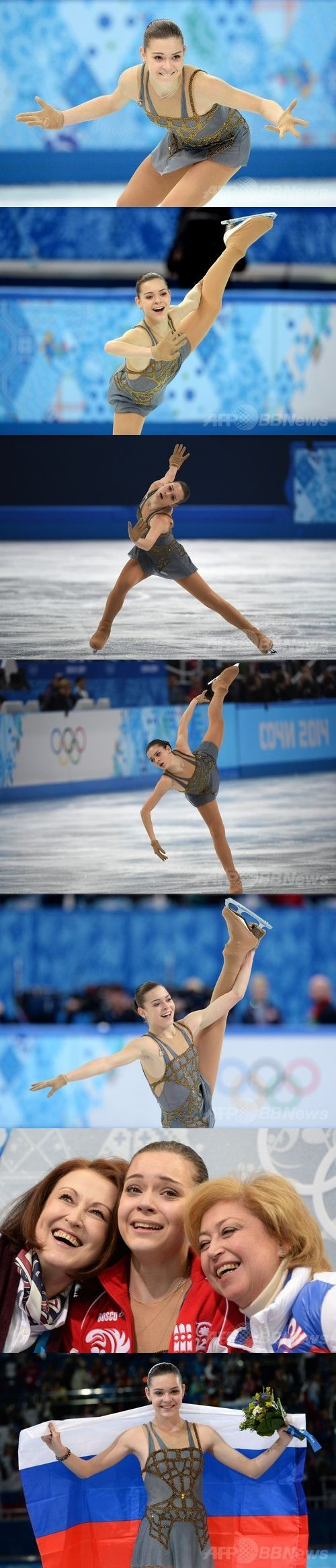 Adelina Sotinikova's GOLD MEDAL PERFORMANCE. 2014 Olympic Ladies' Figure Skating in Sochi, Russia. She held the entire world captive by her historical free skate!