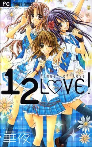 Flower of Love ; Oneshot;           Genre: Romance- Age: 15+ (http://www.mangaguide.de